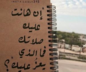 حزينه, احَبُك, and حُبْ image