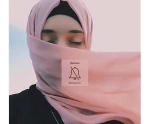 cool, muslim, and pale image