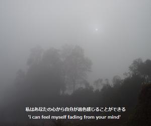 pale, sad, and mind image