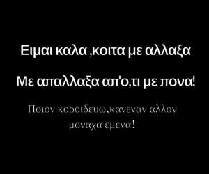 Lyrics, music, and μουσικη image