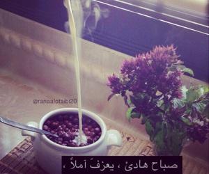 مسجات صباح الخير اشعار صباح الخير للحبيب