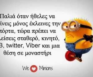 greek, funny, and minions image