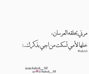 حُبْ and اُمِي image