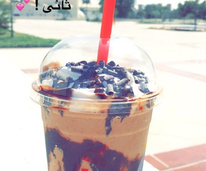 costa, snap, and حُبْ image