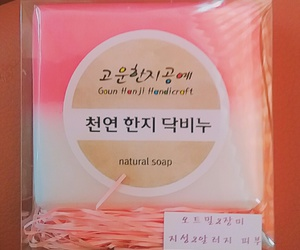 natural, soap, and natural soap image