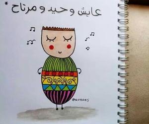 كلمات and عربي. image