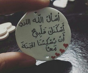 Image by Leen | لين