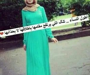 Image by Fatima