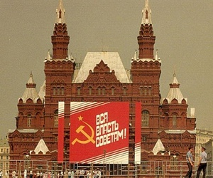 history and urss image