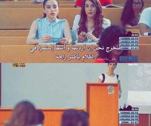 الكلام, الدراسة, and اقتباسات تركية image