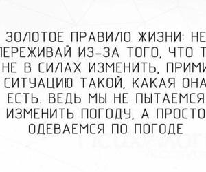 русские image