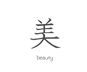 overlay and beauty image