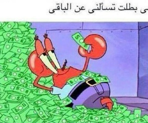 arab, arabic, and haha image
