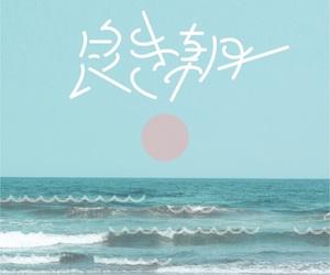 サイトウアケミ image