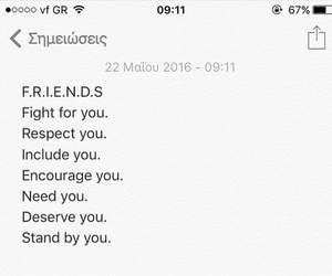 greek, quotes, and true friends image