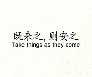 chinese, inspiration, and life image