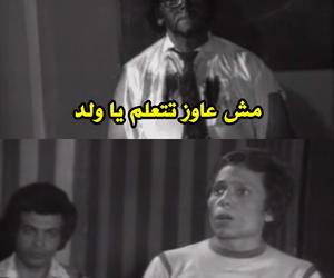 arabic, egypt, and egyptian image