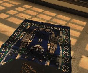 Afghanistan, iran, and Ramadan image