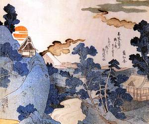 hokusai katsushika image