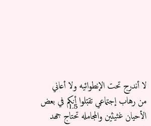 وحيد, شعر, and بُعد image