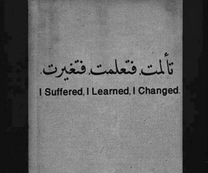 quote, arabic, and life image