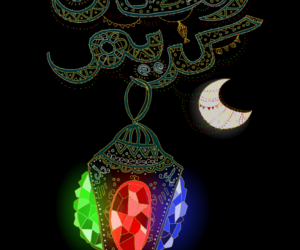 Ramadan, ramadan karim, and ramadan wishes image