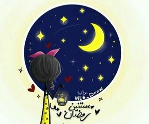 رمضان كريم and ﻋﺮﺑﻲ image