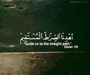 مسلمين image