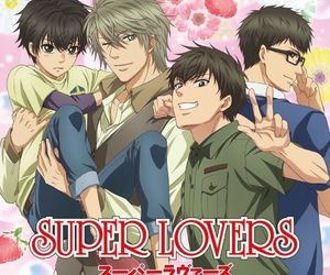 Super Lovers, anime, and Boys Love image