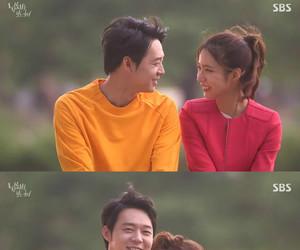 shin se kyung, korea, and kdrama image