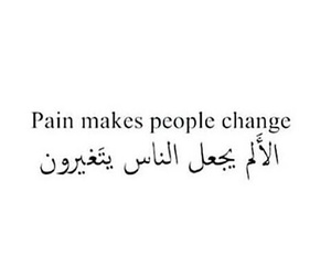 change, pain, and quotes image