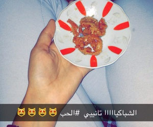 moroccan, morocco, and Ramadan image