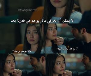 كمال and حب اعمى image