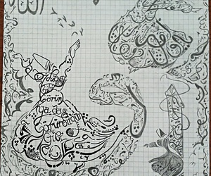 allah, dessin, and draw image