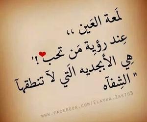 Image by hamsa_hamoos