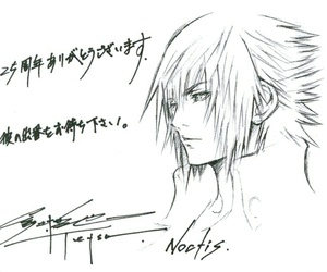 sketch, noctis, and ffxv image