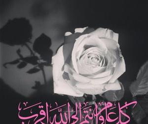 شهر_رمضان, رَمَضَان, and اللهمٌ image