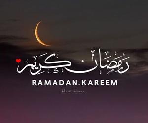 allah, qoutes, and كل عام وانتم بخير image