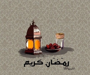 Ramadan and ramadan kareem image