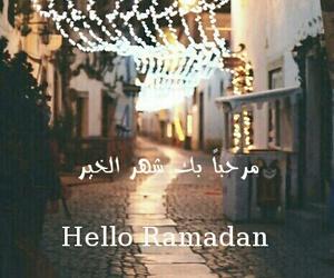 islam, Ramadan, and بالعربي image