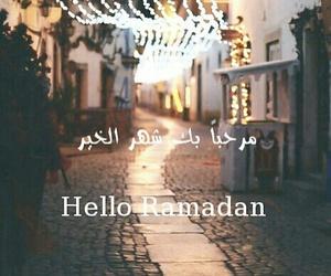 Ramadan, islam, and عربي image