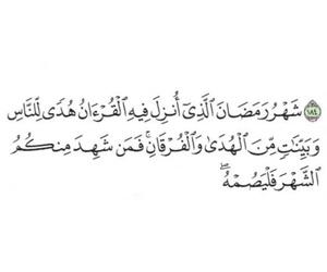 ramadan kareem, تومبوي بويه تمبلر احبك, and رمضان كريم image