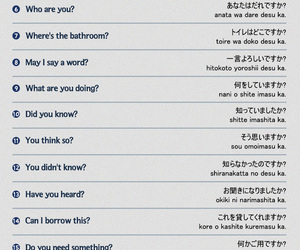 japanese, phrases, and nihongo image
