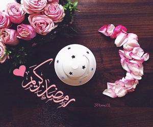 رمضان كريم, فانوس, and تصميمي image