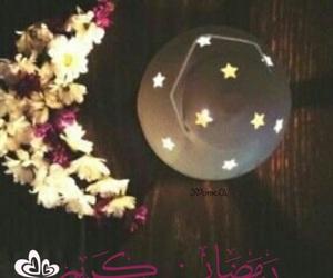 فوانيس, تصميمي, and رمزيات رمضان image