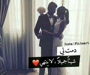 حب حبيبي بحبك اميري image