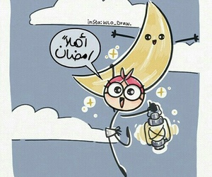 Ramadan, رَمَضَان, and رمضان image