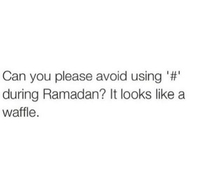 funny and Ramadan image
