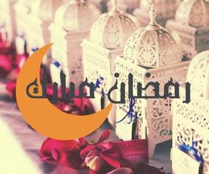 arabian, arabic, and رمضان كريم image