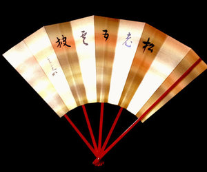 etsy, folding fan, and hand fan image